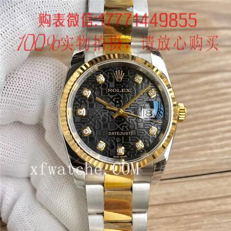 Rolex 劳力士 Datejust 日志型系列126333黄金钢牙圈黑面纹镶钻刻度男表